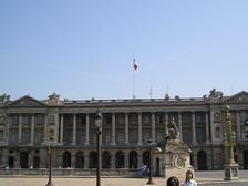 Площадь Парижа