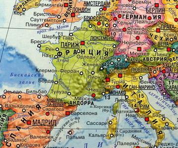 Доклад о географическом положении франции 6191